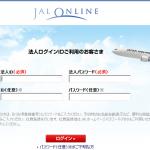 jal online