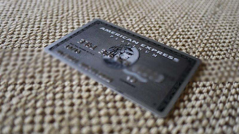 American Express Platinum Card 174 (アメックス プラチナ・カード 174 ) 機上の空論