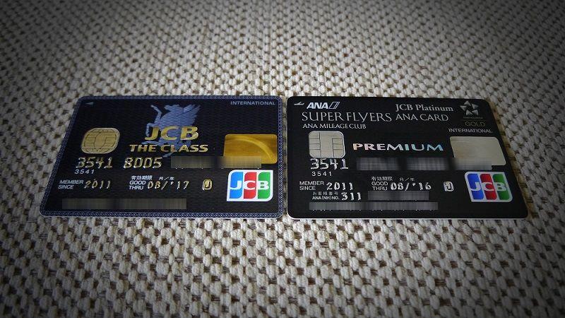 ANA JCB Premium 4
