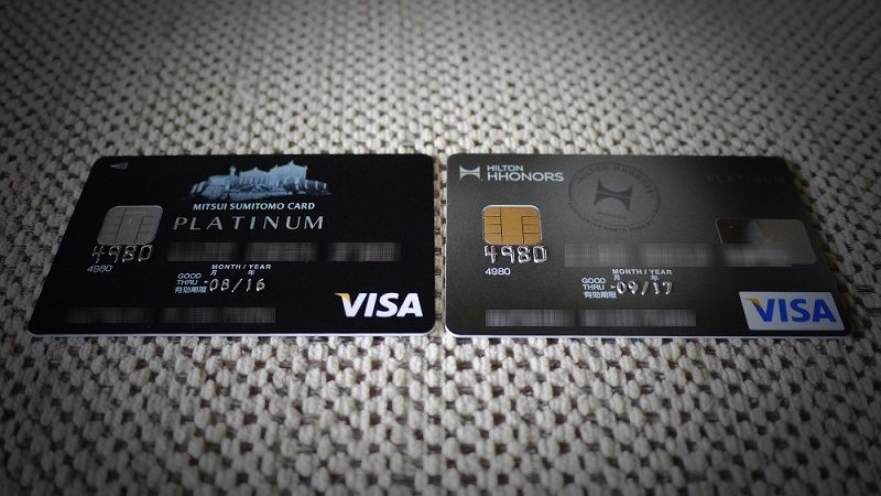 SMBC VISA PLATINUM