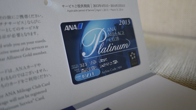 AMC Platinum Card 3