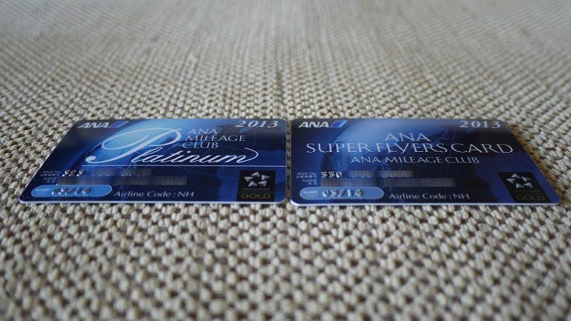 AMC Platinum Card 4