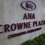 ANA CROWNE PLAZA OKINAWA HARBORVIEW Premium Double 2