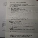 ANA CROWNE PLAZA OKINAWA HARBORVIEW Premium Double 21