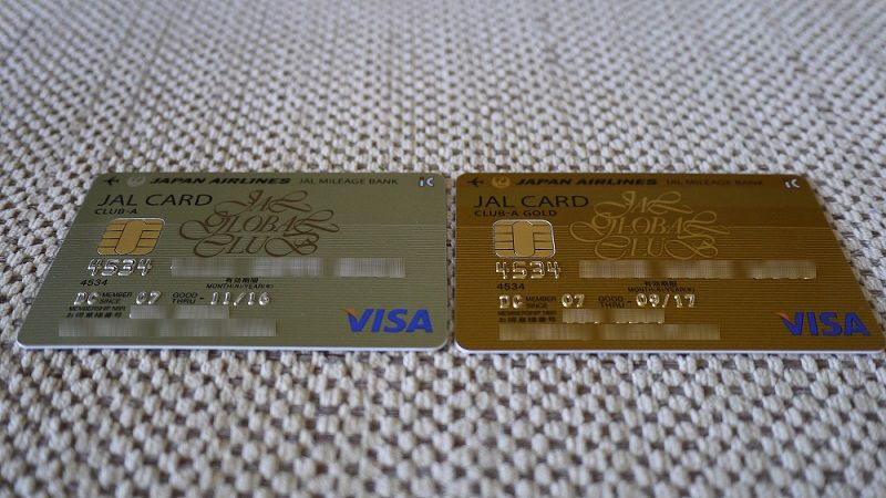 JGC DC VISA CARD