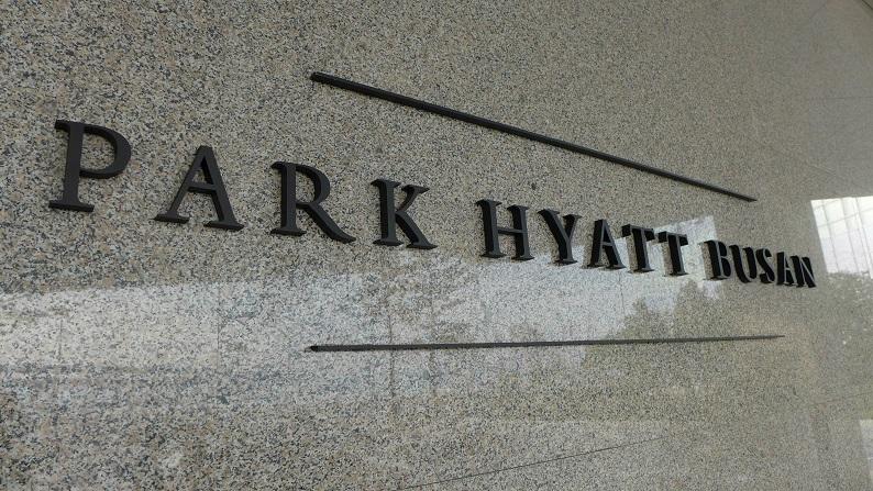 PARK HYATT BUSAN PARK EXECTIVE SUITE 2