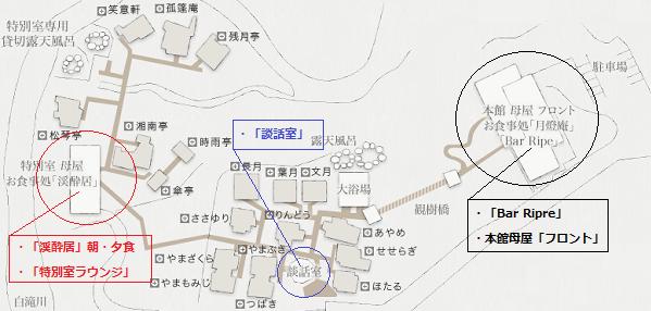 GETTOUAN FLOOR PLAN 2013-08-4
