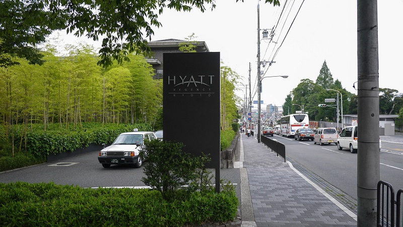 HYATT REGENCY KYOTO DELUXE KING 1