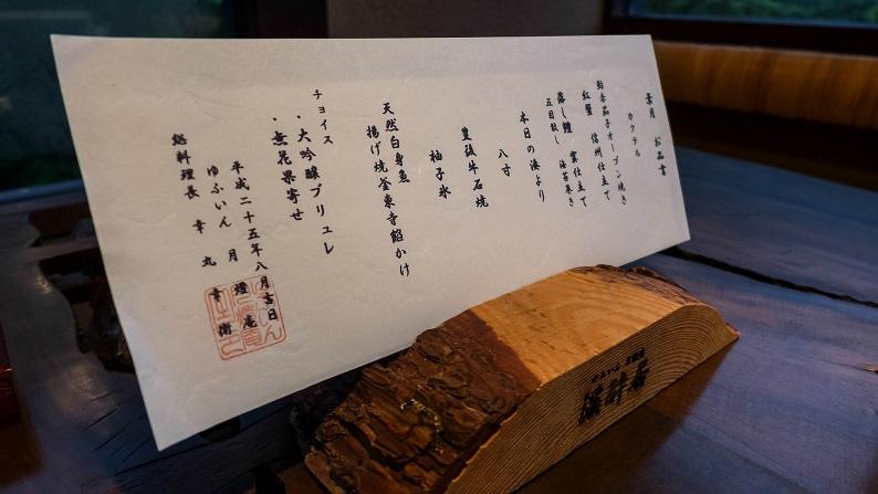 KEISUIKYO 5