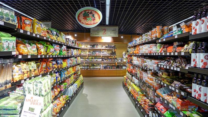 SSG FOOD MARKET BUSAN 12