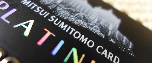 premium card 201308 3