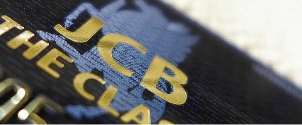 premium card 201308 5