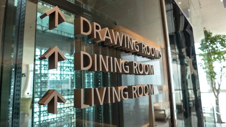 DINING ROOM 201309 1