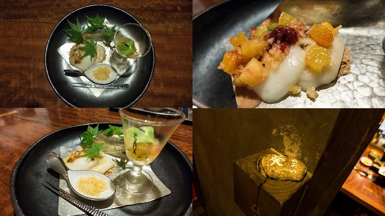 Dining Kokunzo 10