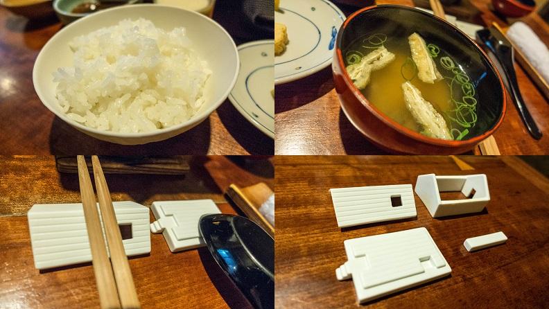 Dining Kokunzo 17