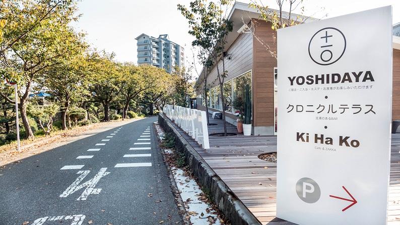 YOSHIDAYA 201309 1
