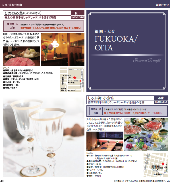 gourmet1309_23