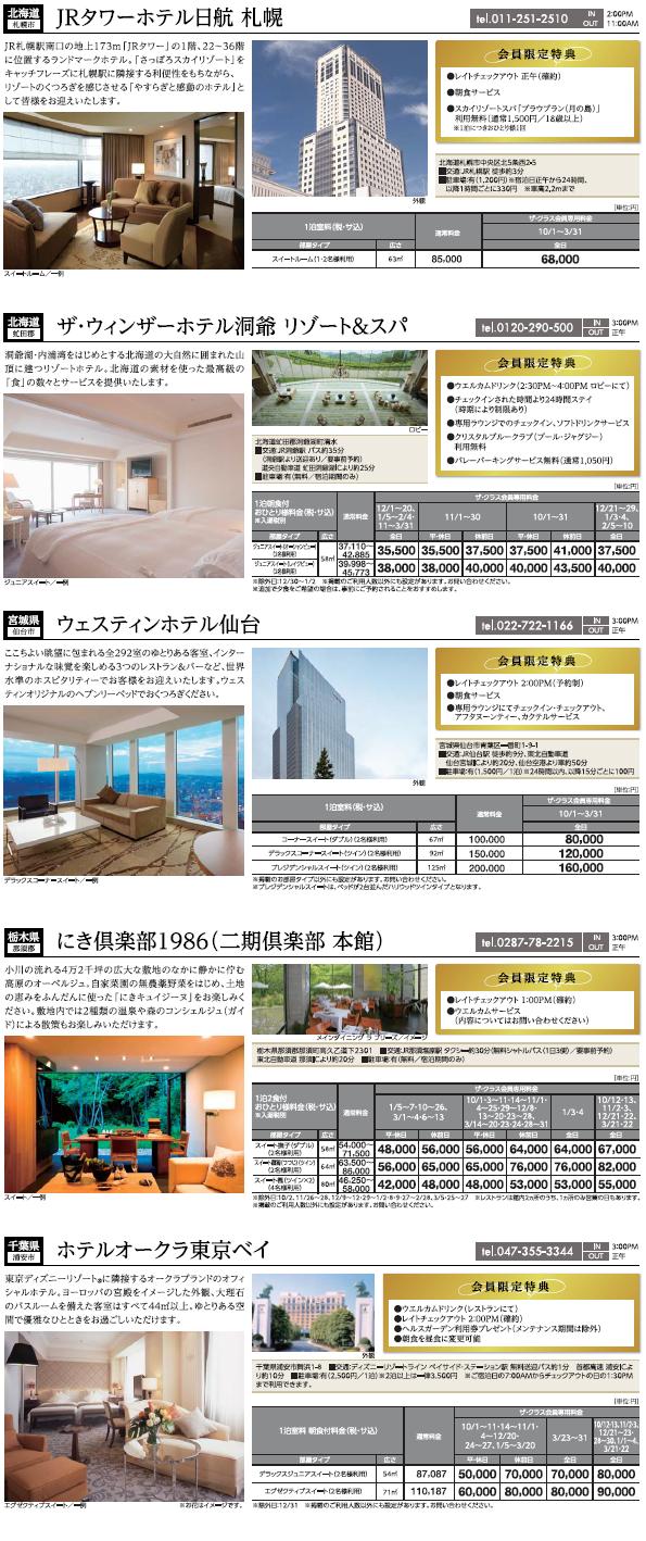 suite_room_plan1309_02