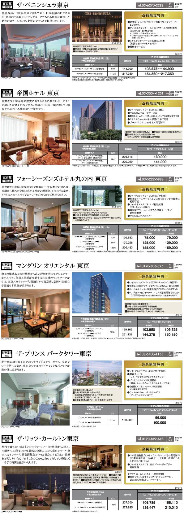 suite_room_plan1309_03