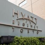 HYATT REGENCY TOKYO 201310 2