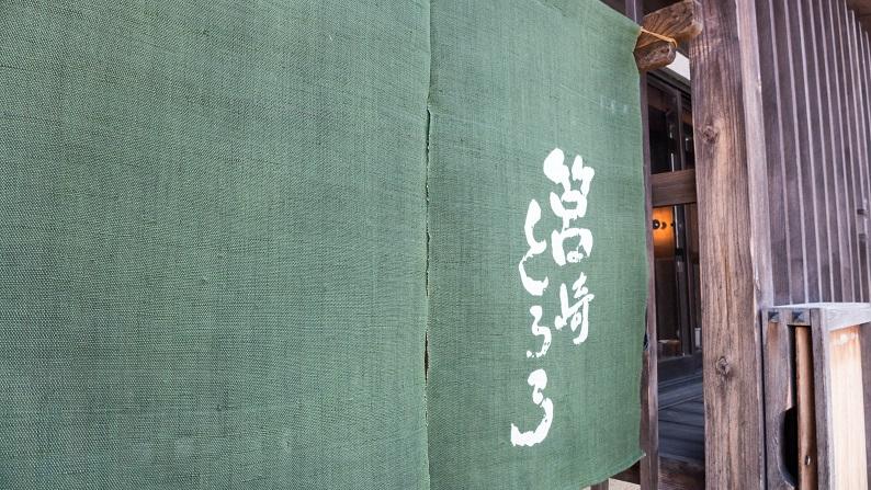 Hakozaki Tororo 201310 2