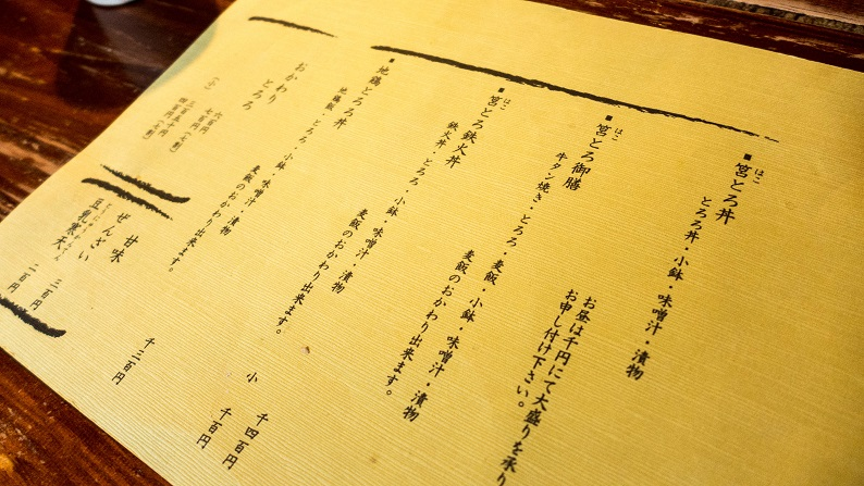 Hakozaki Tororo 201310 8
