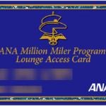 200 Million Miler Lounge Card 1