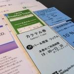 ANA Holiday Inn Miyazaki 2013011 20