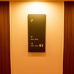 ANA Holiday Inn Miyazaki 2013011 6