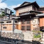 Kyoto endo  201311 3
