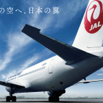 jal201311