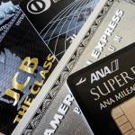 premium cards 201311