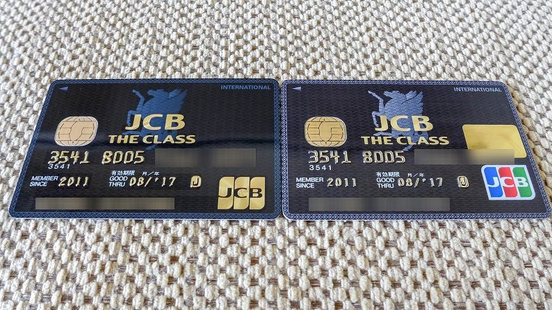 JCB THE CLASS New Card  201312 10