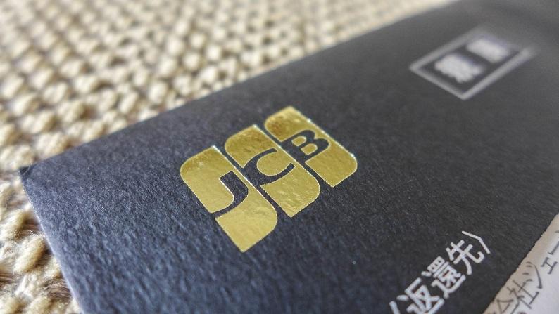 JCB THE CLASS New Card  201312 3
