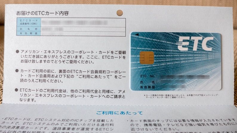 amex coporate etc 201312