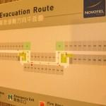 novoteltaipeiairport 201312 5