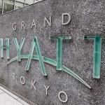 GRAND HYATT TOKYO CLUB KING 201401 2