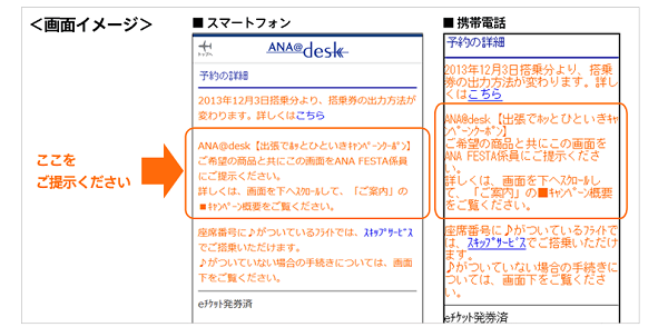 adeskdrink_campain201402