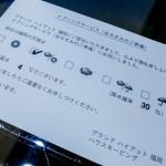 GRAND HYATT FUKUOKA CLUB DELUX TWIN 201402 25