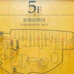 GRAND HYATT FUKUOKA CLUB DELUX TWIN 201402 28