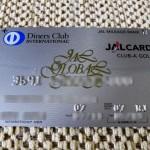 creditcards 201106 1