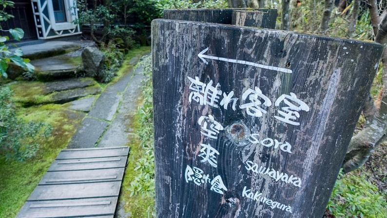 kayausagi kakurekura 201402 16
