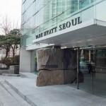 PARK HYATT Seoul Park Suite King 10