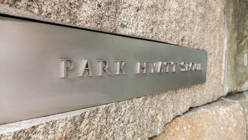PARK HYATT Seoul Park Suite King 11