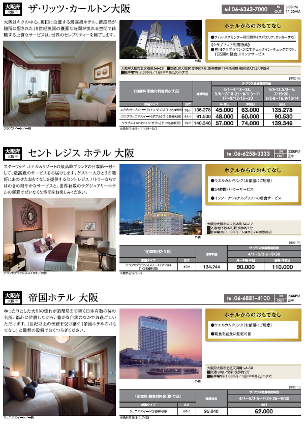 stay plan suite room 201404 10