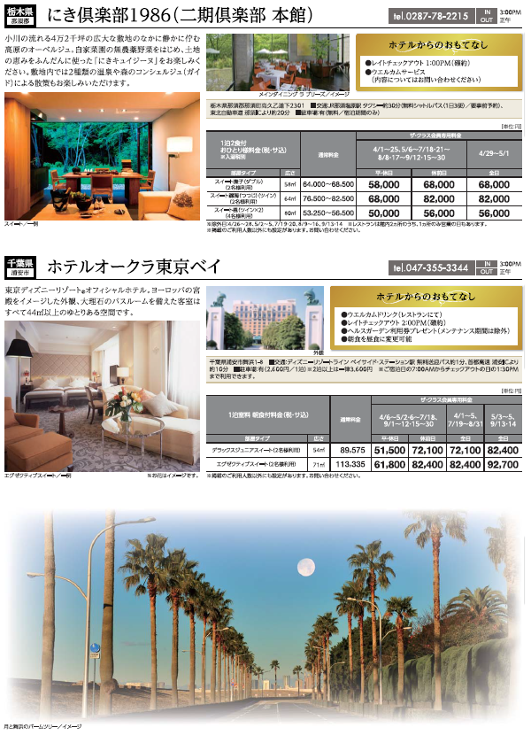 stay plan suite room 201404 3