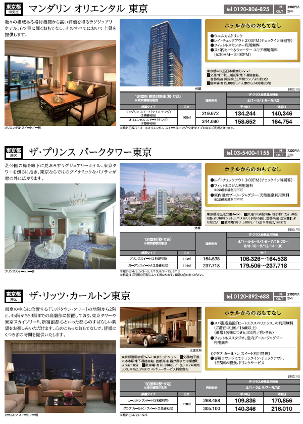 stay plan suite room 201404 5