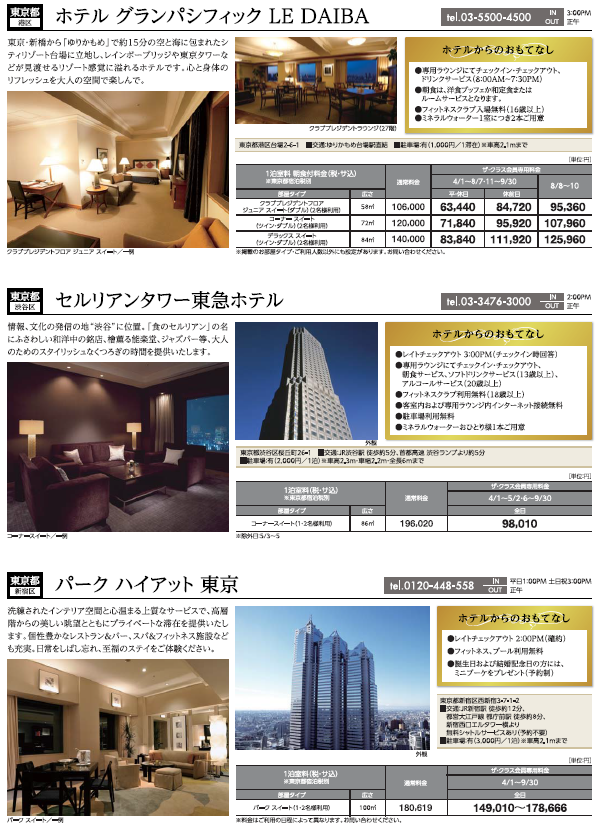 stay plan suite room 201404 6