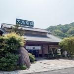 Karatsu 201405 3