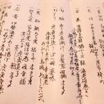YOYOKAKU 201405 56